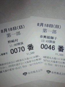 140713_2047_001.jpg