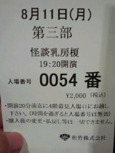 140811_1834_001.jpg