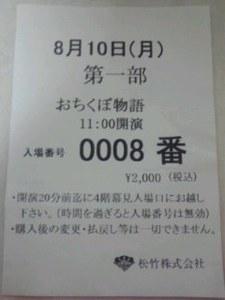 151209_2056_001.jpg