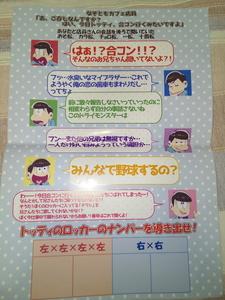 IMG_20161026_224401.jpg