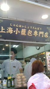 NEC_0937.JPG