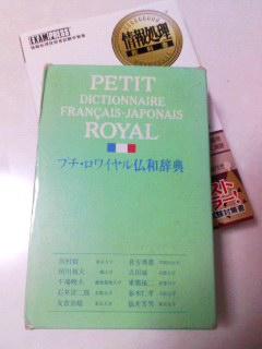 100208_1957~001.jpg